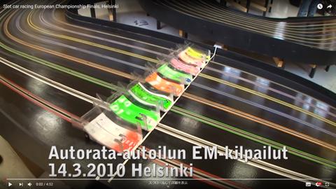 スロットカーのレース02