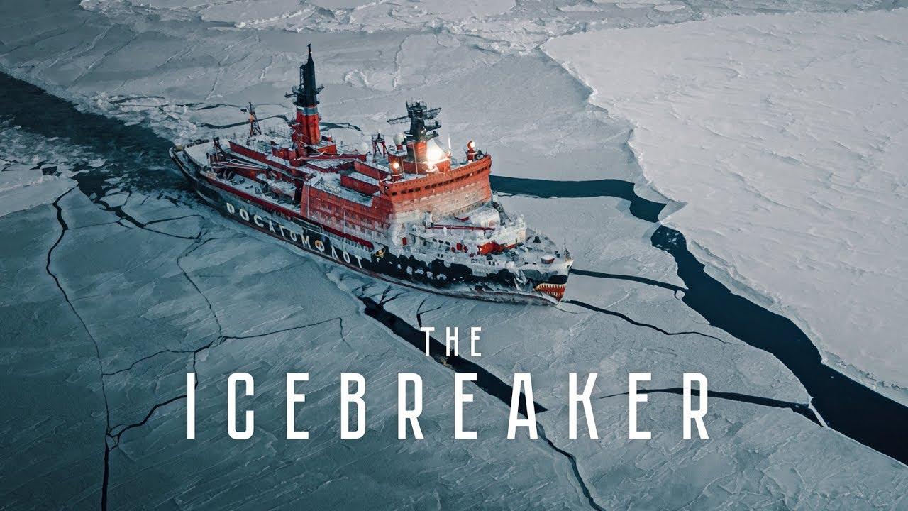 75,000馬力!原子力砕氷船がすごい!!