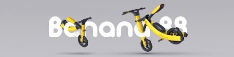 バナナのようなスクーター01