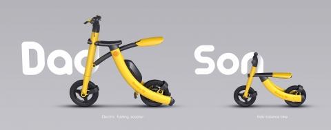 バナナのようなスクーター02