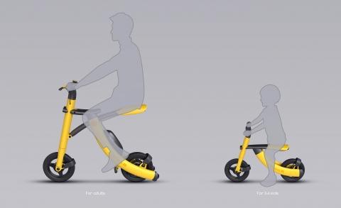 バナナのようなスクーター03
