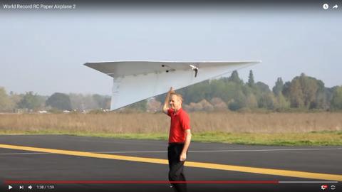 紙飛行機の型のラジコン05
