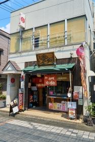 chichibu_04a.jpg