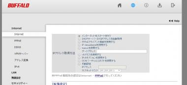 wxr_1900dhp2_v6plus_10.png