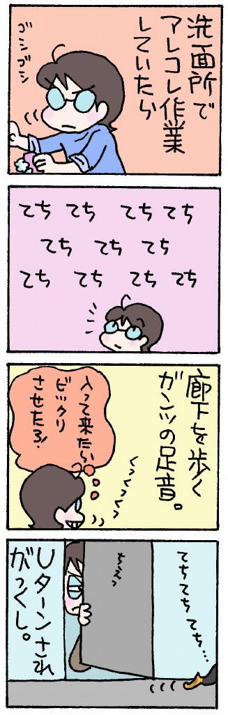181203-02.jpg