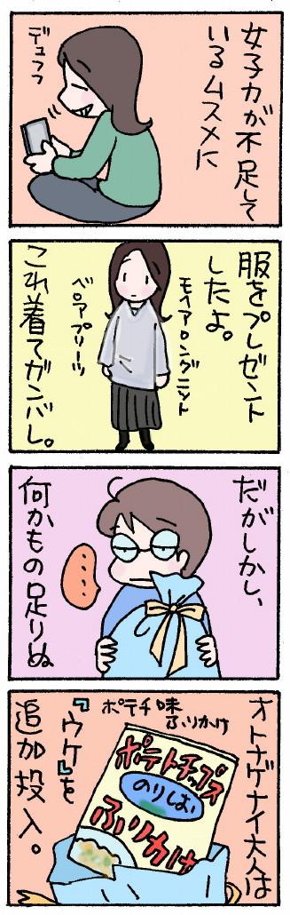 181225-02.jpg