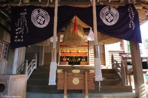 太鼓谷稲成神社 主に元宮6