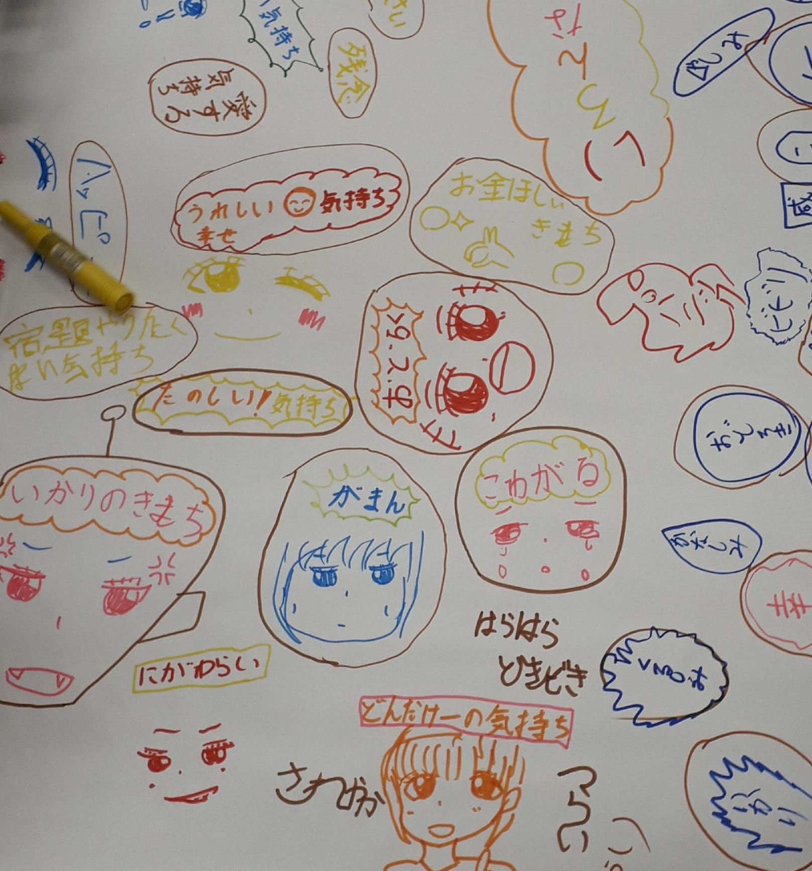 moblog_347d523f.jpg