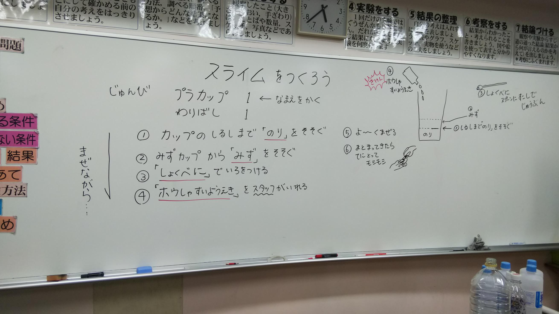 moblog_e070f821.jpg