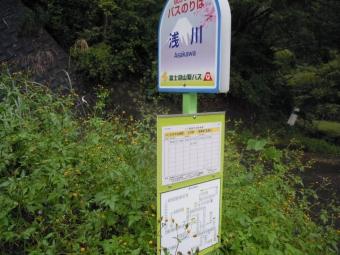 浅川バス停181014km