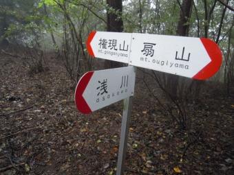 登山道らしくなってくる181014