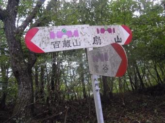百蔵山への急登181014