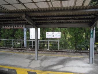 奥泉此処から井川線で奥大井湖上駅まで181104