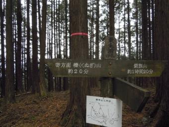 栗の木洞908m181202