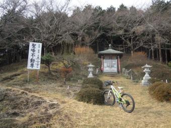 聖峰不動尊181226
