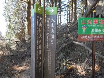 此処から山頂まで40分10月90103