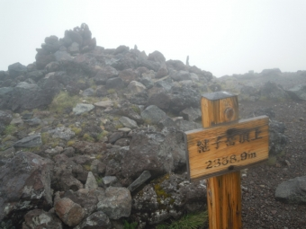 継子岳山頂1858.9m190713