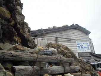 石室山荘190713