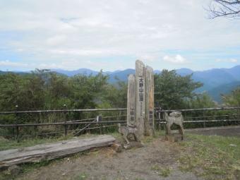 大野山山頂190929