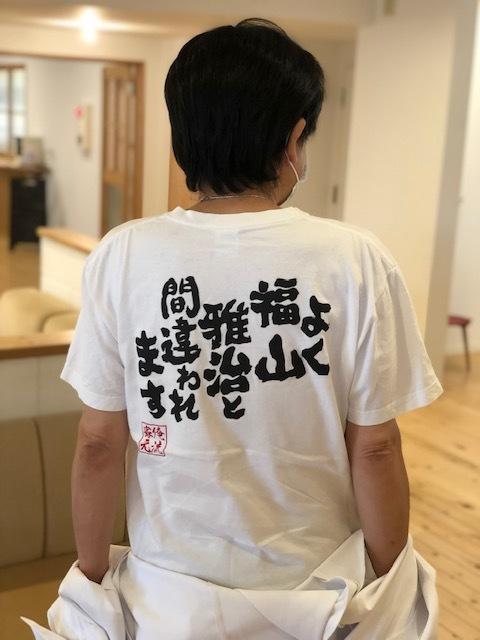 3福山jpg