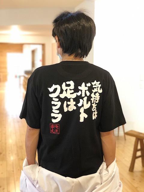 オモシロTシャツ14