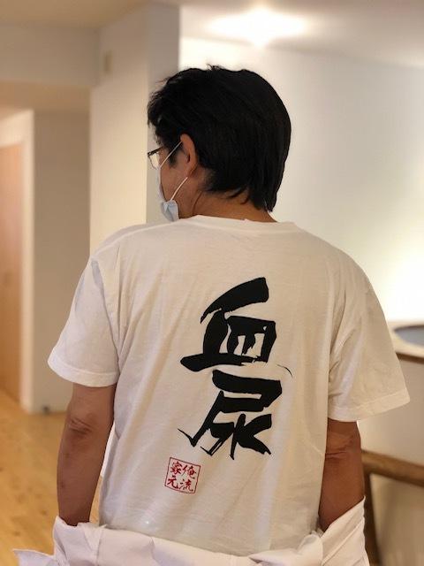 オモシロTシャツ16