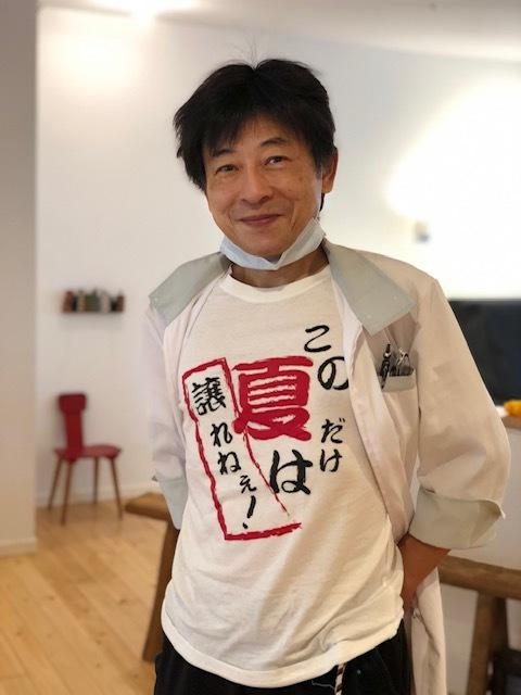 オモシロTシャツ18