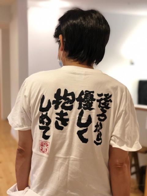 オモシロTシャツ20