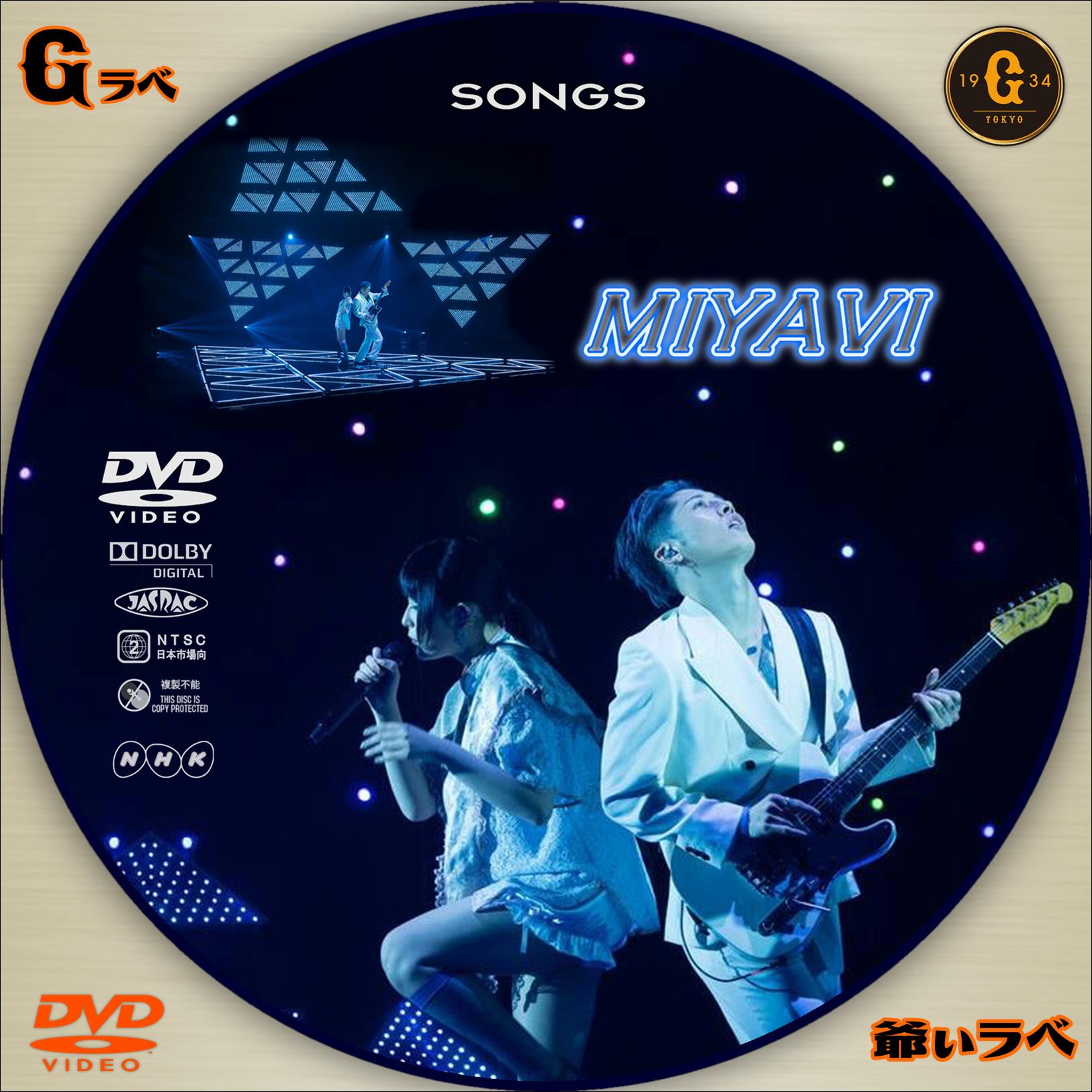 SONGS MIYAVI(DVD)