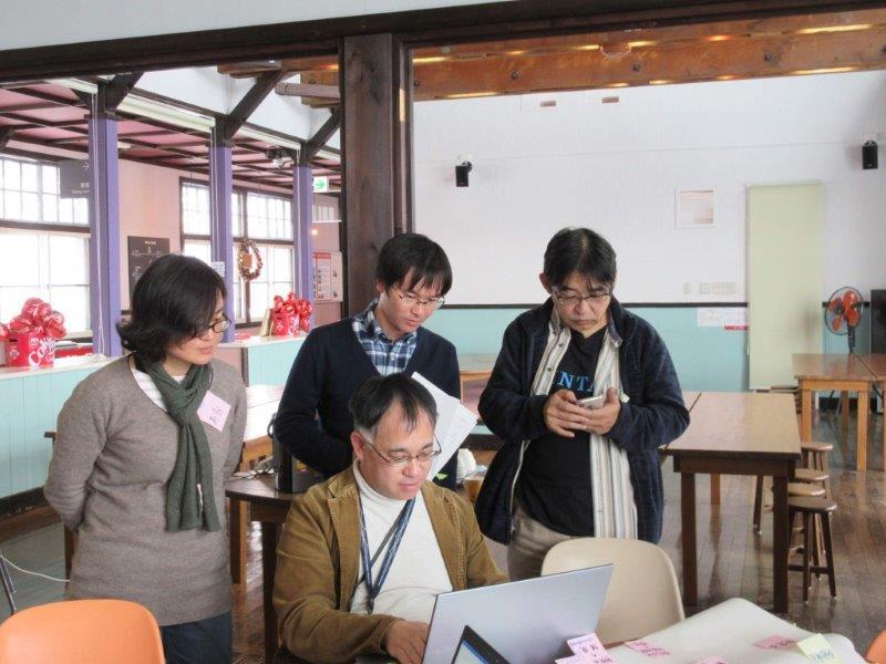 北海道評価研修12