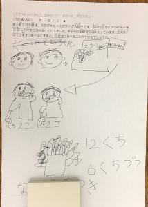 こどもfes2019_09