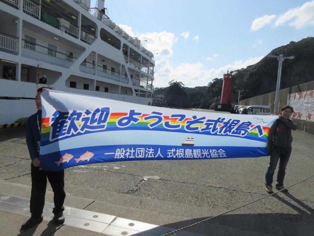 式根島博物館05