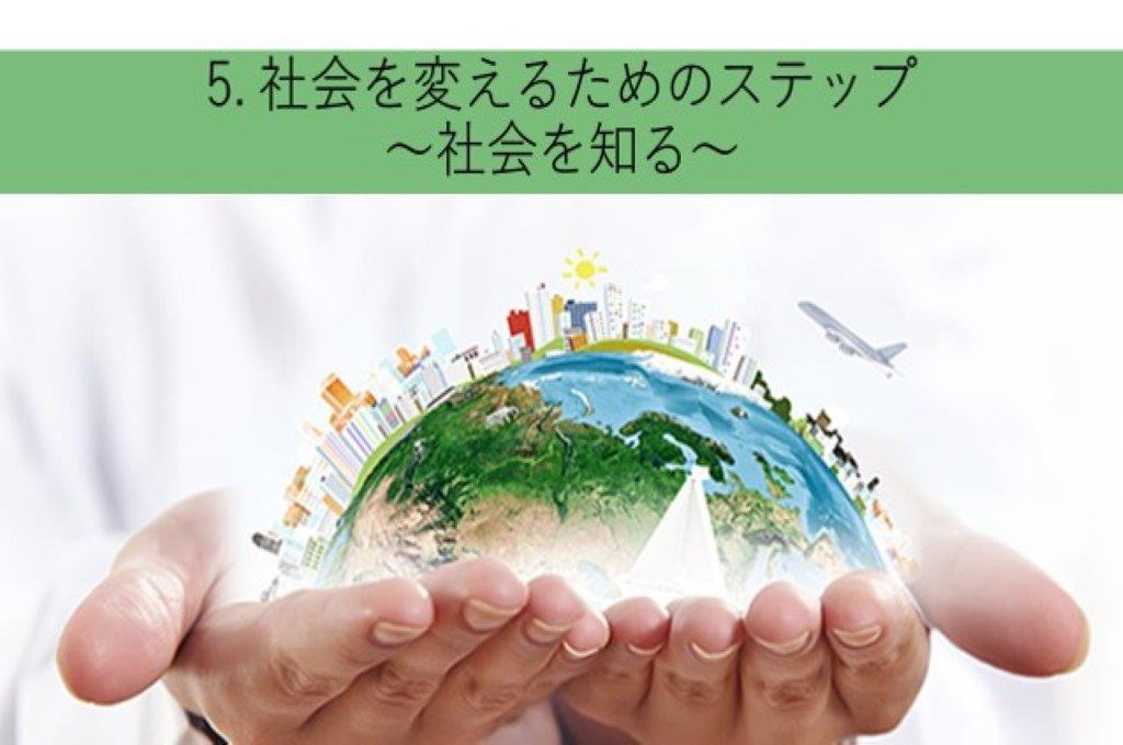 sarashi_06.jpg