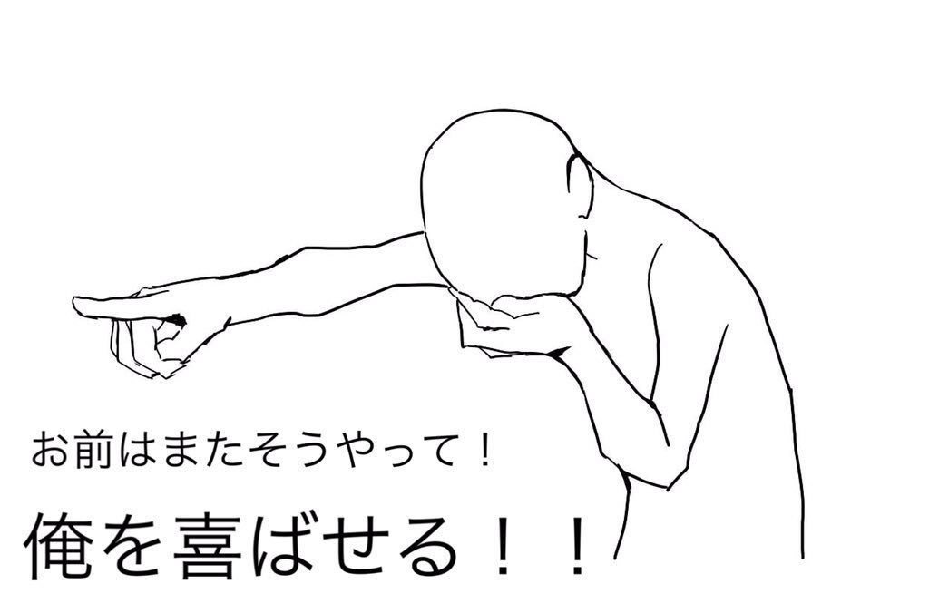 CODBO4 情報に注意!