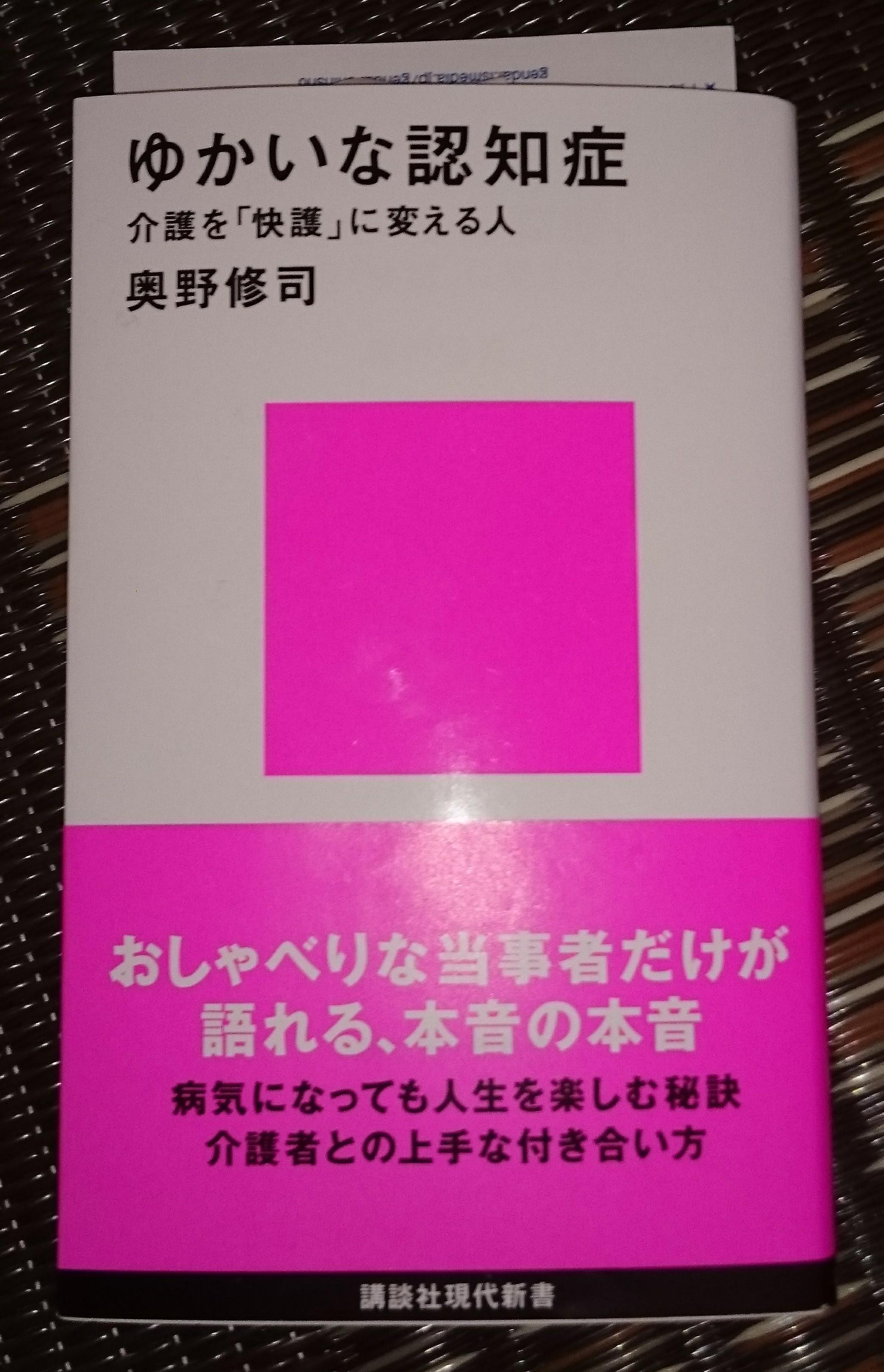 DSC_0323本