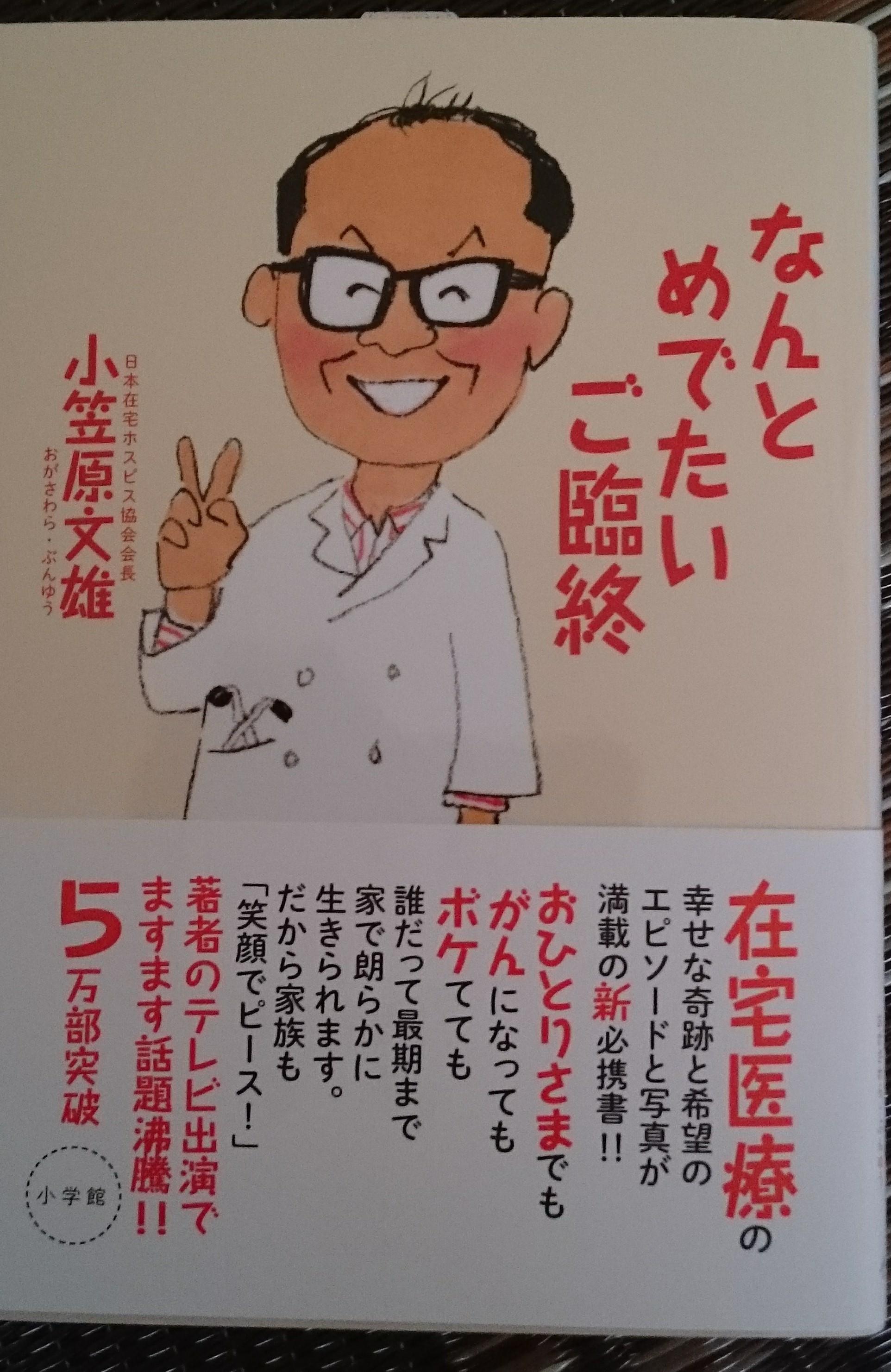 本DSC_0322