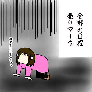 2019092316023896a.png