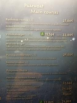 ホテルメニュー表