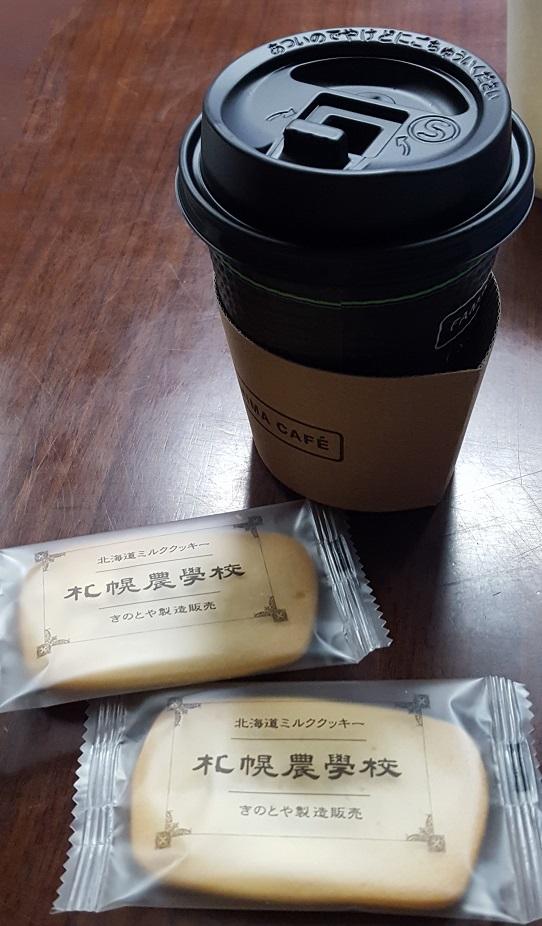 東大_北海道