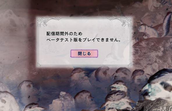 tojiru (591x384)bu