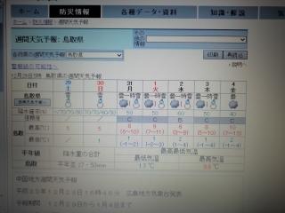 KIMG0862[1]