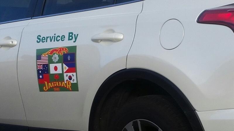 Guam Jaguar Taxi