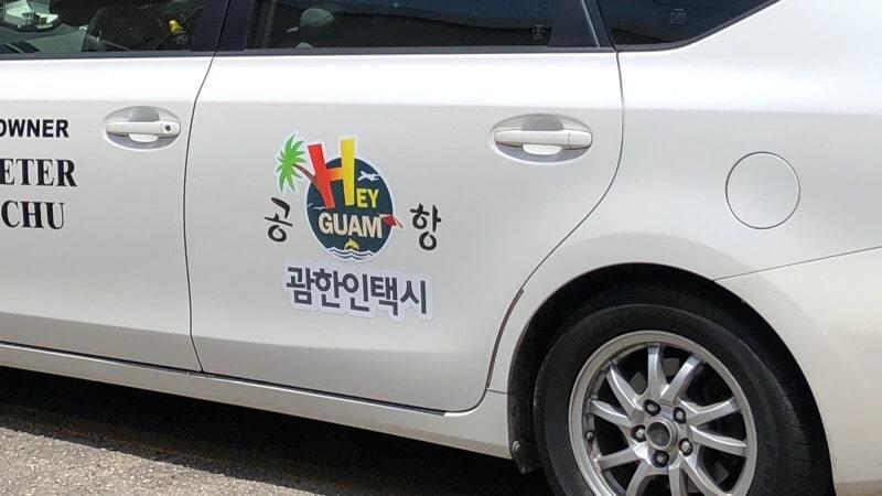 Hey Guam Taxi