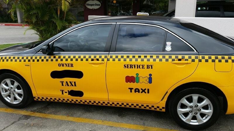 グアム タクシー 組合所属