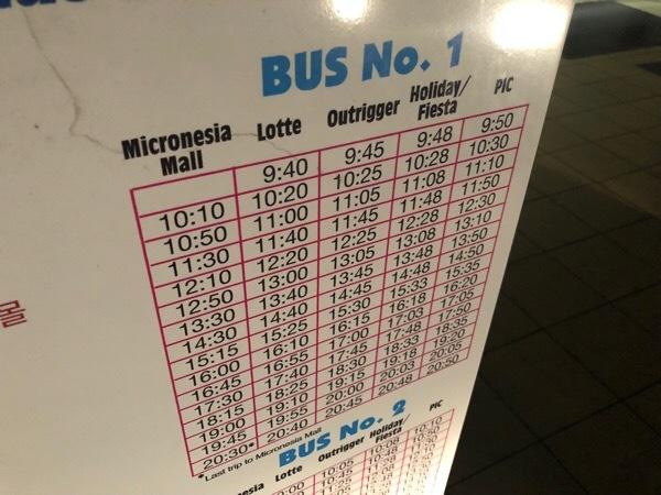 グアムマイクロネシアモール無料シャトルバス時刻表バス1