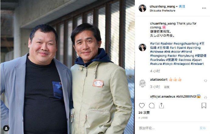 トニーさん&王传峰先生