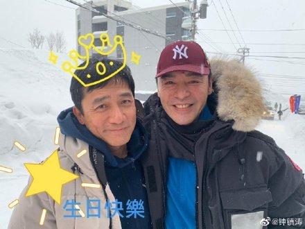 生日快樂!2