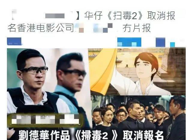 香港大手映画会社、金像奨の参加を取り消し