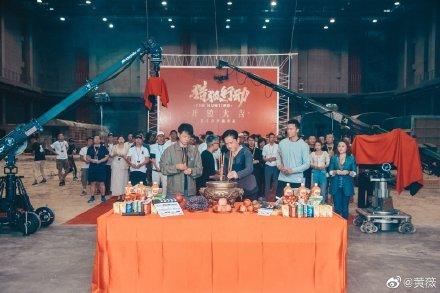 「猎狐行动 」上海クランクイン2