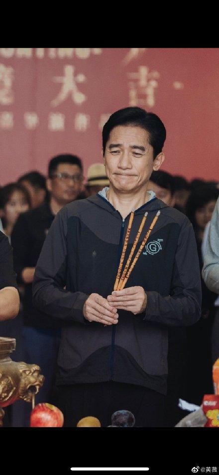「猎狐行动 」上海クランクイン3